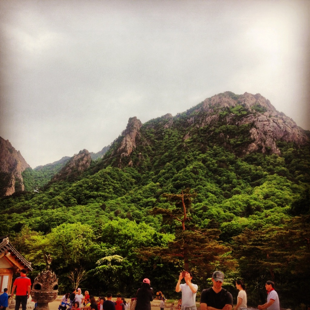 The Most Beautiful Place in Korea