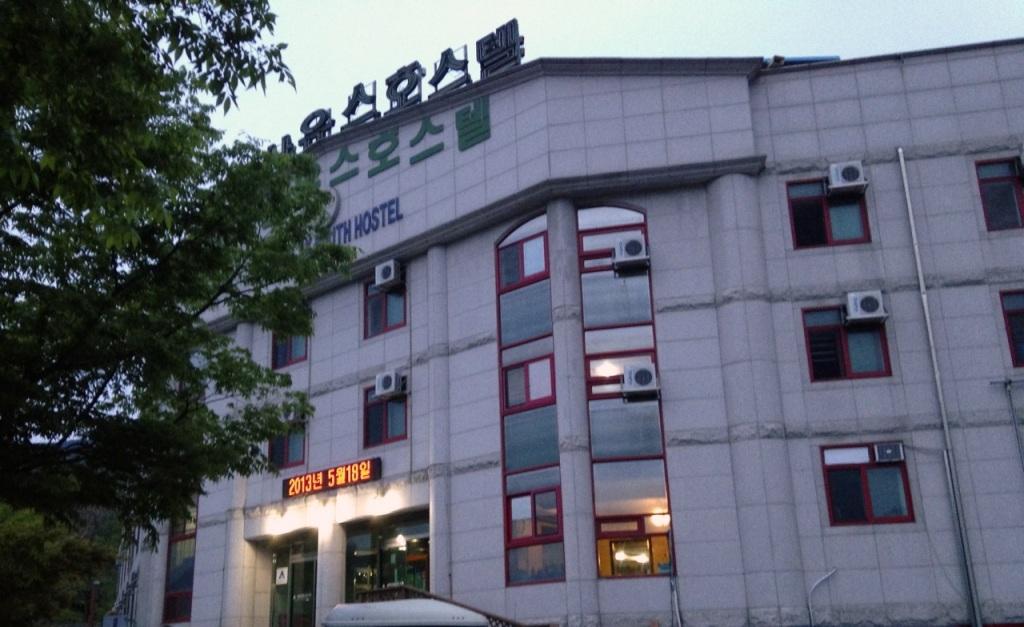 Youth Hostel in Seoraksan