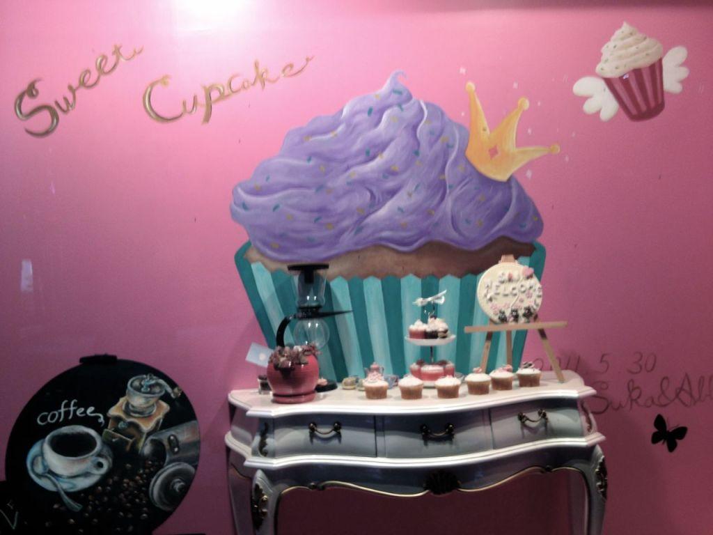 Cupcakes in Korea