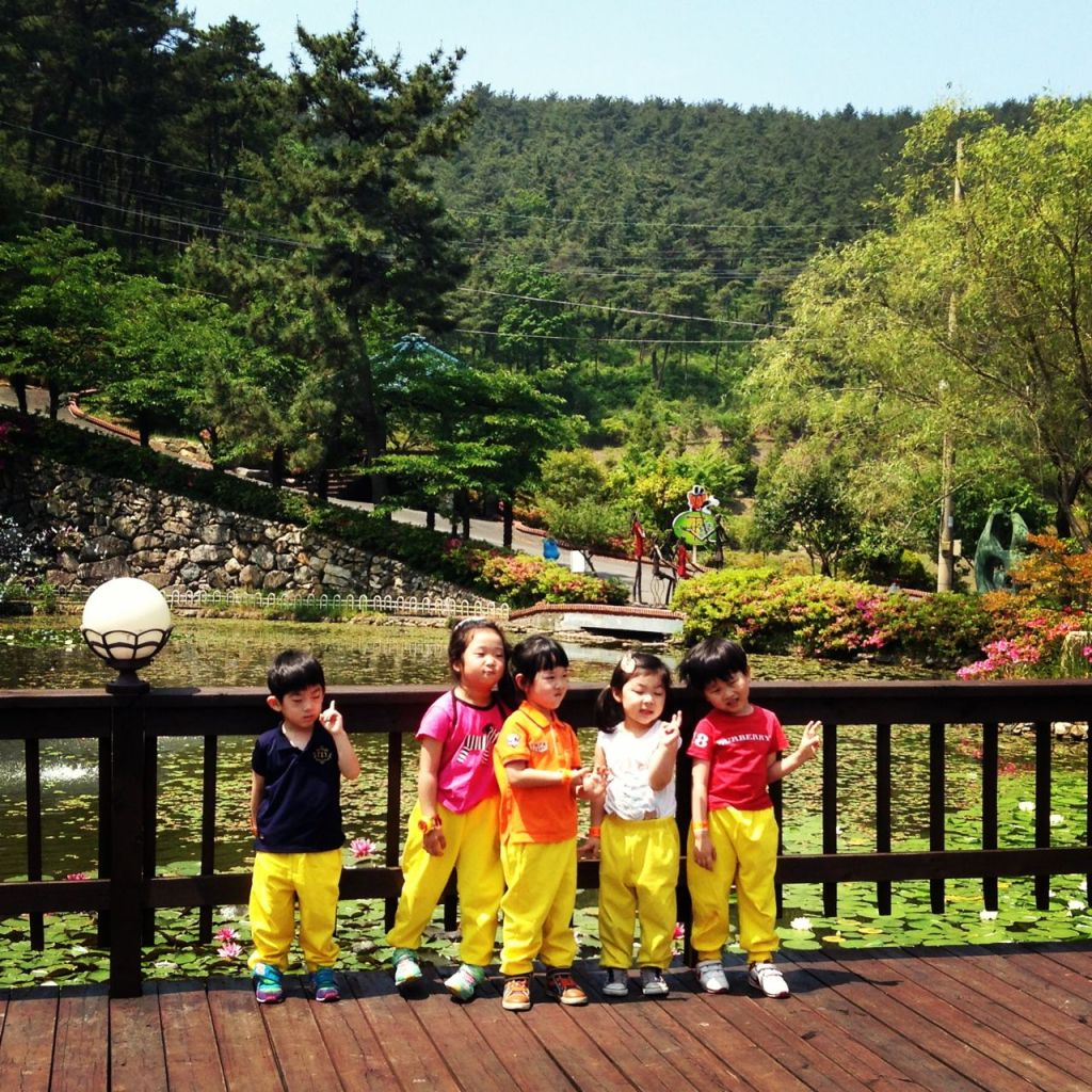 ECC Geoje The English Travelers
