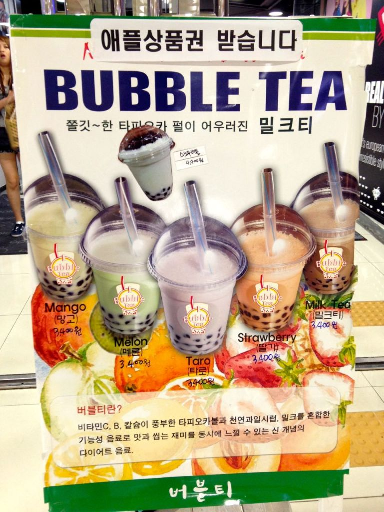 Bubble Tea in Busan