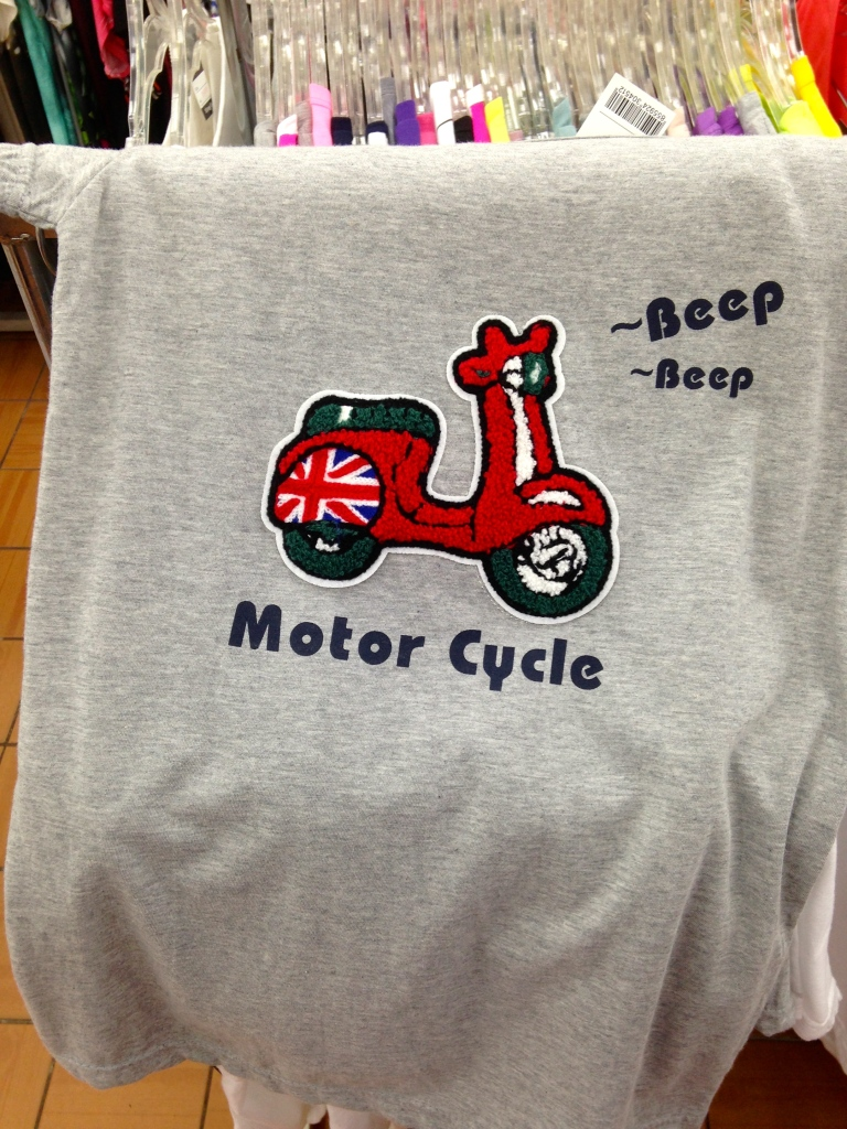 Korean T-Shirt: Motor Cycle