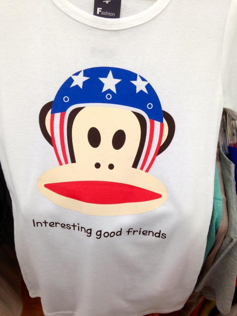 Korean T-Shirt: Interesting Good Friends Monkey