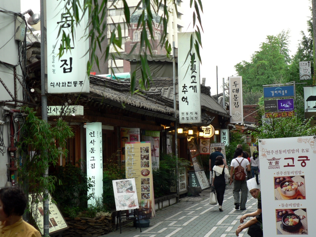 Seoul Insadong Street