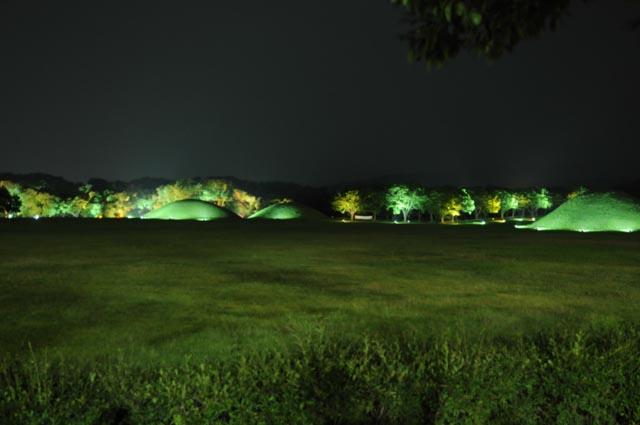 Gyeongju Korea's Historic City