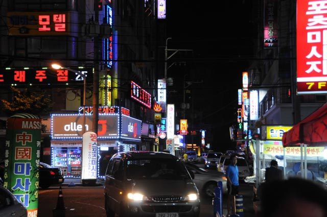 Geoje at Night