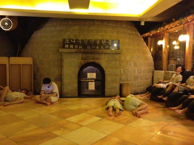 Dragon Hill Spa in Seoul