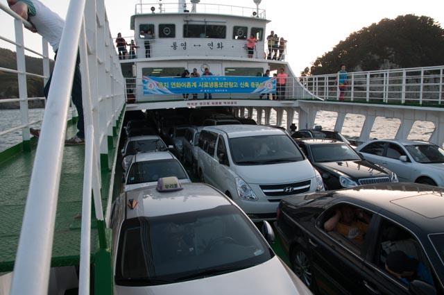 Yeonhwa Island Camping Tongyeong Car Ferry