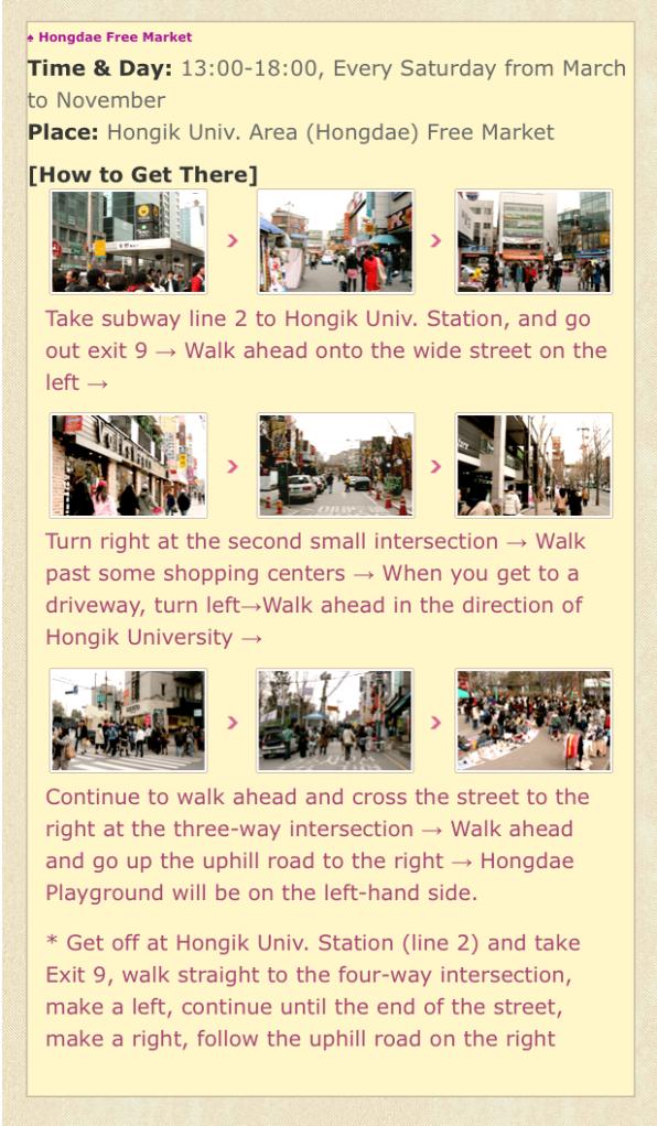Hongae Free Craft Market Seoul Directions