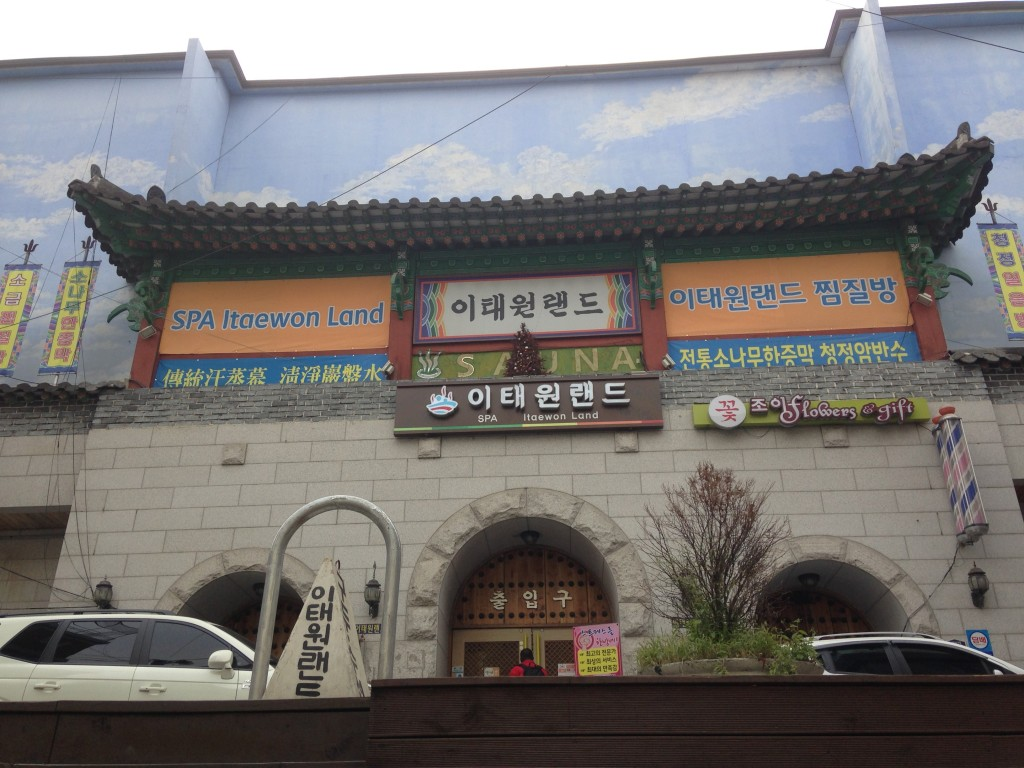 SPA Itaewon Land Seoul Affordable Lodging