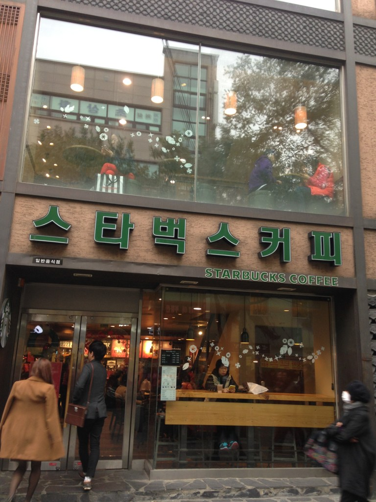 Insadong Starbucks Seoul