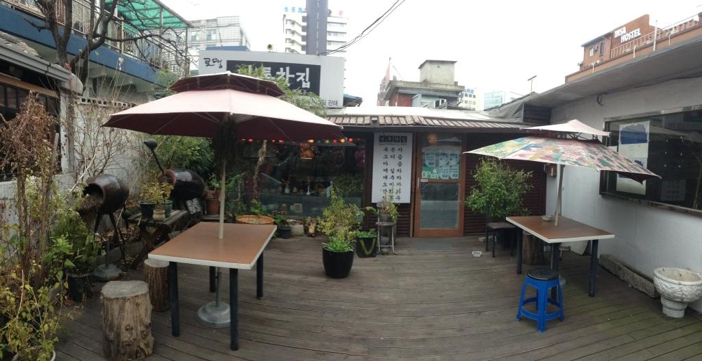 Insadong Teahouse Seoul