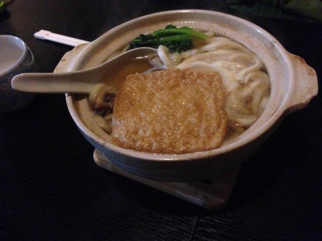 Kyoto Food