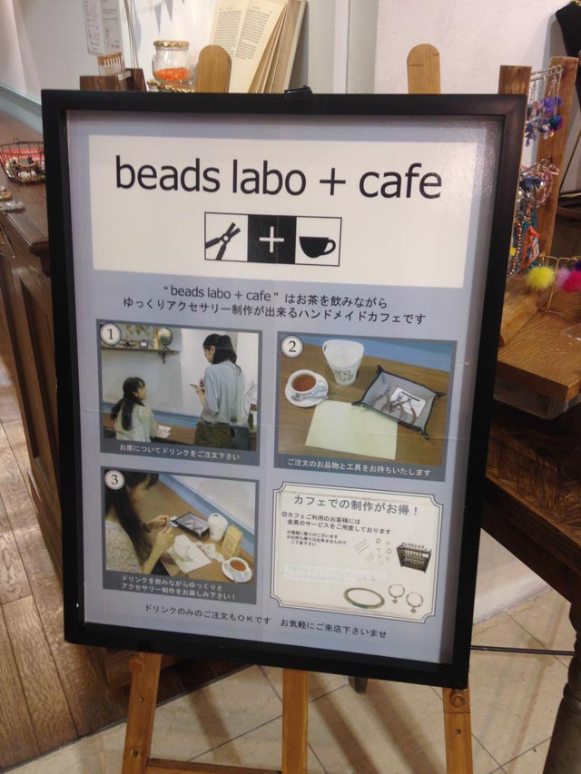 Bead and Craft Cafe in Tokyo