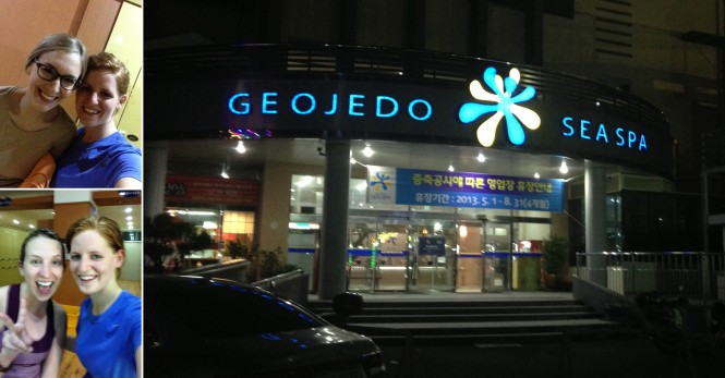 Jjimjilbang Geoje Sea Spa
