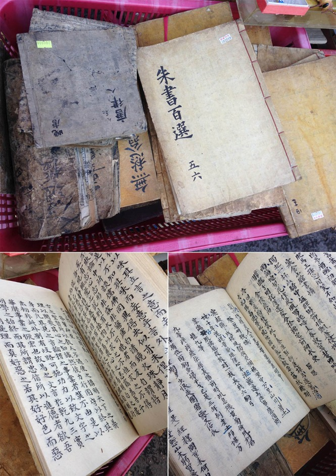 Old Korean Books