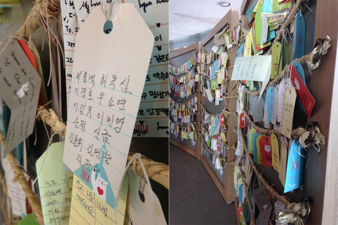 Seoul Tower Love Notes