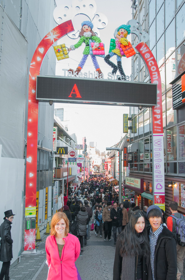 What to do in Tokyo Japan