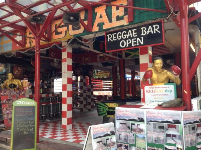 Reggae Bar Koh Phi Phi