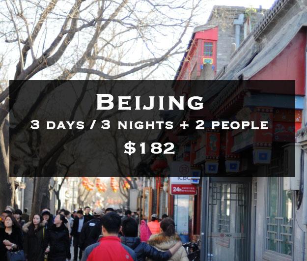 Beijing Budget