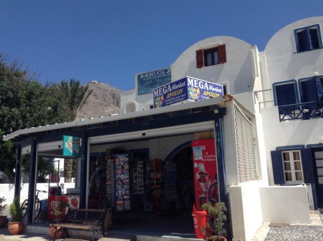 Santorini Grocery Store